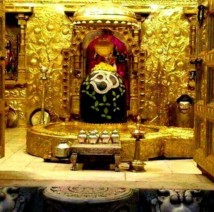 """""""Shri Somnatheswar"""""""