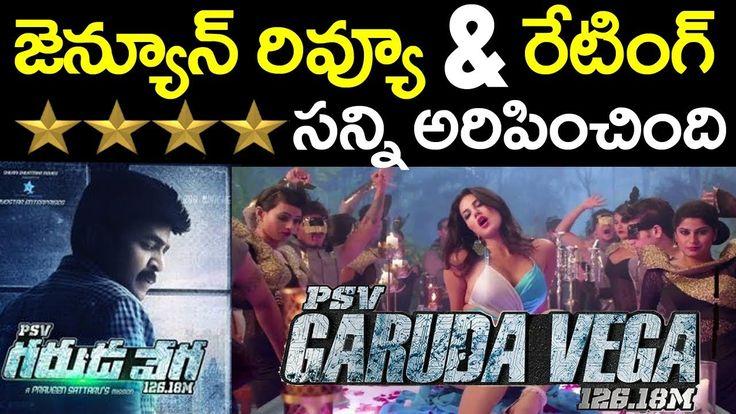 GARUDA VEGA Movie REVIEW And RATING | Rajasekhar | Pooja Kumar | Sunny Leone | Shraddha Das | PSVPSV GARUDA VEGA Movie REVIEW And RATING | Rajasekhar | Pooja Kumar | Sunny Leone | Shraddha Das | Adith | Praveen Sattaru This video about ... source... Check more at http://tamil.swengen.com/garuda-vega-movie-review-and-rating-rajasekhar-pooja-kumar-sunny-leone-shraddha-das-psv/