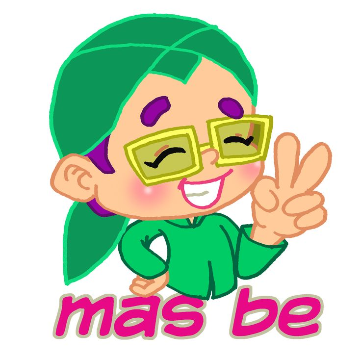Logo MAS BE