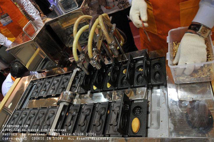 서울 국제 빵,과자 페스티벌 - Siba 2009 (Seoul International Bakery Fair 2009) ① : 네이버 블로그