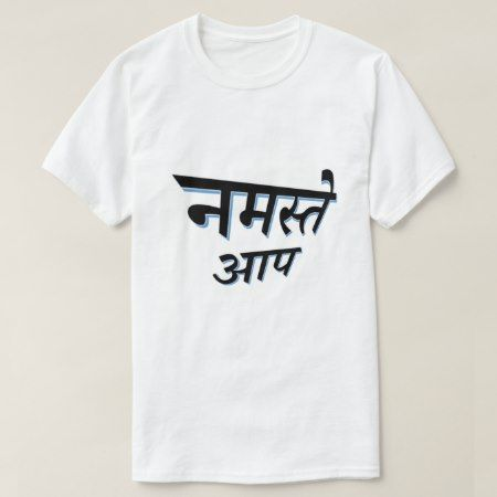 Hindi text नमस्ते आप hello you T-Shirt - click to get yours right now!