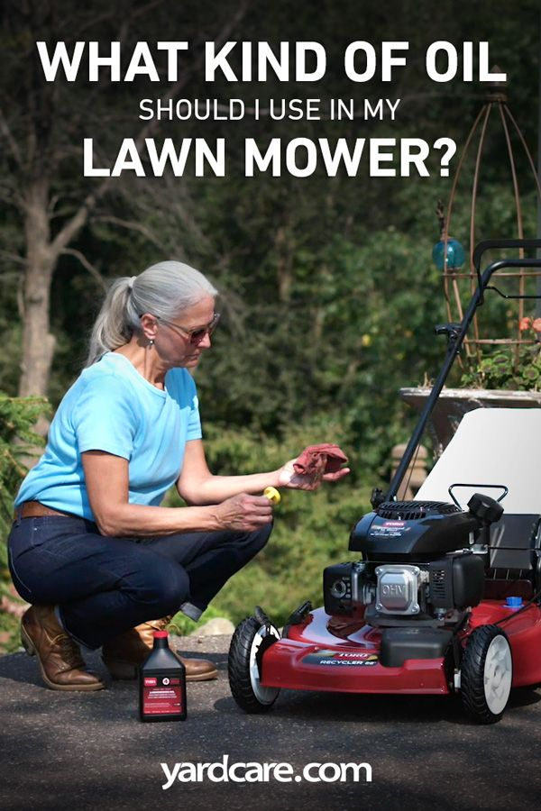 what kind of oil do you use in a lawn mower
