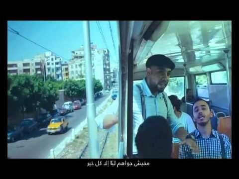 أغنية موبينيل دايما مع بعض-Mobinil Ramadan song 2012