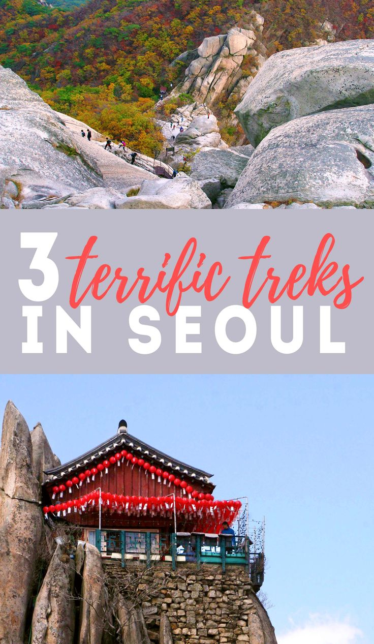 3 Terrific Treks // SEOUL