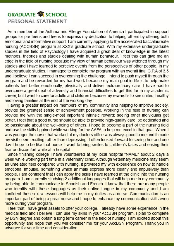 sample essay for graduate school admission