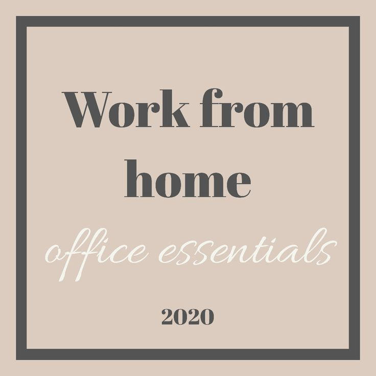 Everything You Need To Include In Your Home Office. In