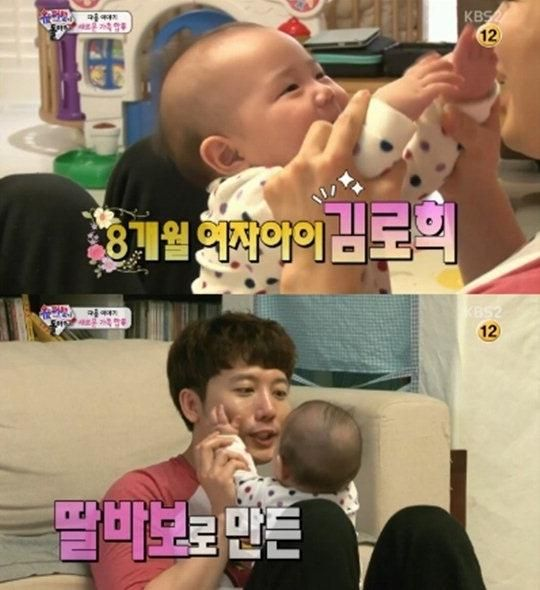 'Superman Returns' Eugene Cries Before Leaving Rohee And Ki Tae Young - http://asianpin.com/superman-returns-eugene-cries-before-leaving-rohee-and-ki-tae-young/