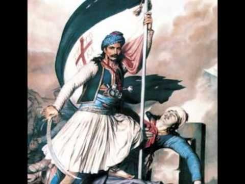 25η Μαρτίου - Ελληνική Επανάσταση - Greek Revolution - 1821