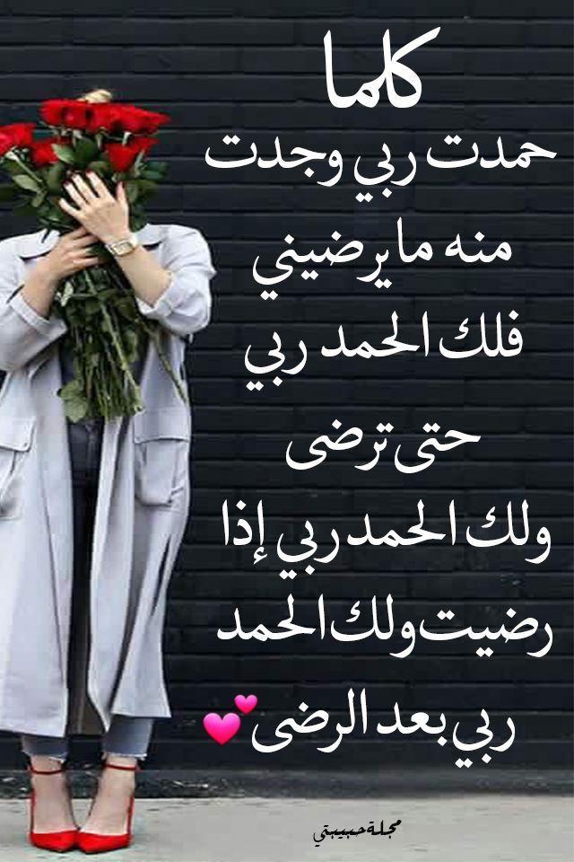Pin By Amet Allah Dani On مع الله With Allah Trust God Pantsuit Islam
