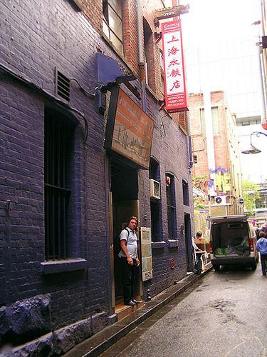 Camy Shanghai Dumpling House in Melbourne.