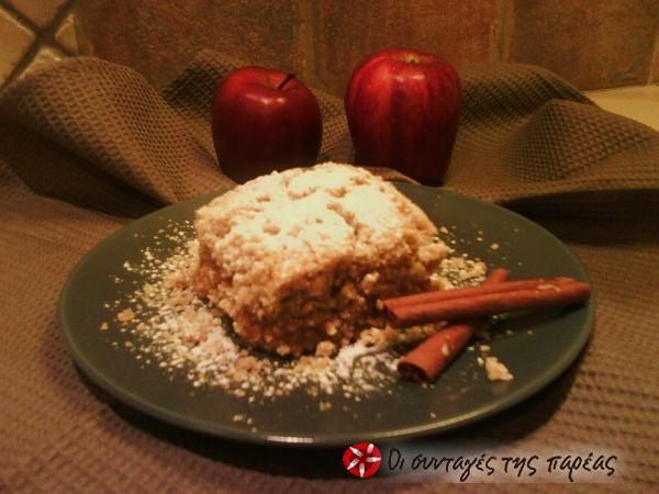 Εύκολη μηλόπιτα με ελαιόλαδο και αλεύρι ολικής #sintagespareas