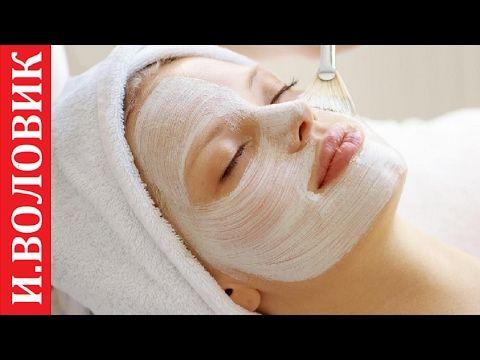Маска для лица. Лифтинг- маска из крахмала и белка. - YouTube