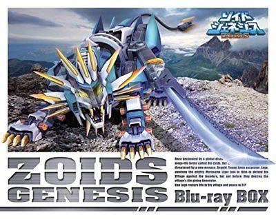 "Zoids Genesis Blu-ray BOX KOTOBUKIYA made 1/100 action figure ""ZA"" Murasameraiga"