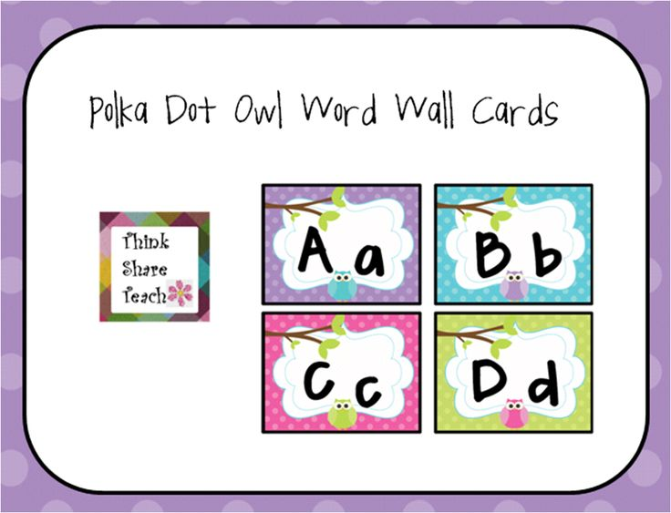 Think * Share * Teach: Doing Word Walls and a Freebie