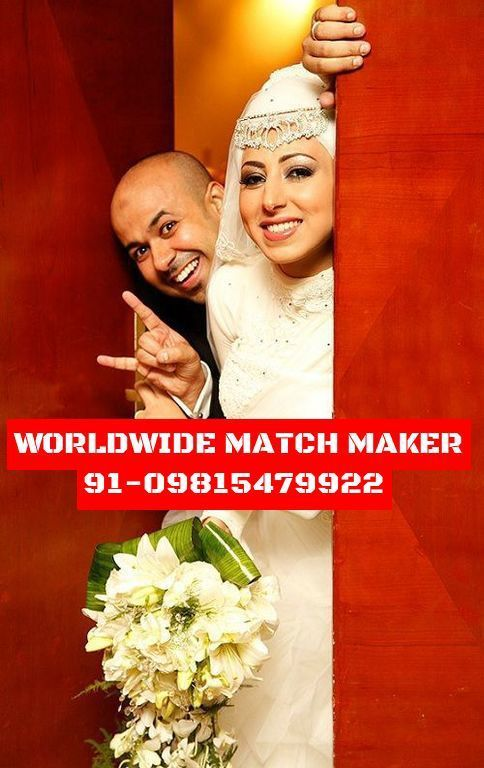 Zain Qadri - Allah Hu Akbar ~~91-09815479922 With the Firm and Prosperous hands of GOD, Marriages are made in Heaven; still there are Some efforts and formalities that we have to Perform on Land at our own level call now 91-09815479922 WORLDWIDE MATCH...
