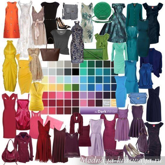 Фото одежды цветотипа зима
