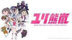 Madman Entertainment Adds 'Yurikuma Arashi' For Winter 2015 Anime Lineup