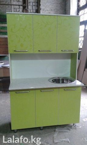 Другая мебель для гостиной - кухонный буфет размер 1.20 с мойкой в Бишкек на Lalafo.kg
