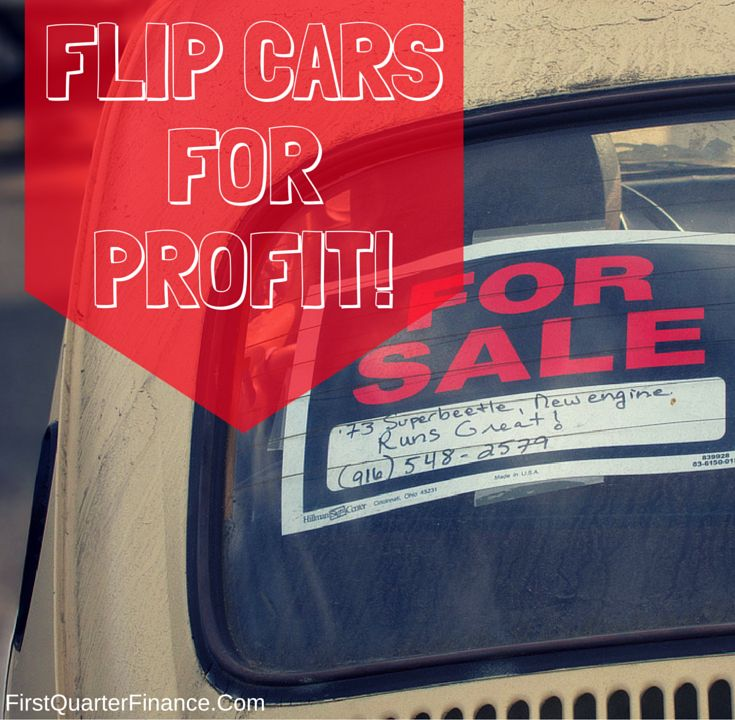Flip cars for profit! Learn everything you need to know about flipping cars - that is, buying, fixing, and reselling used cars - at FirstQuarterFinance.Com!