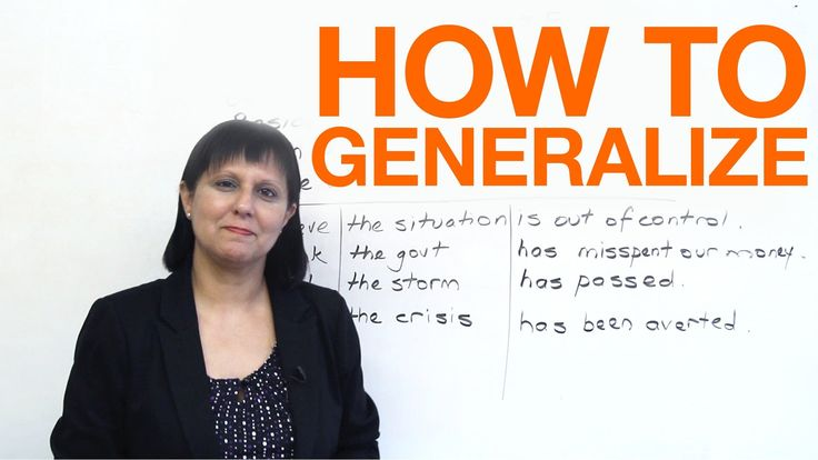 How to generalize