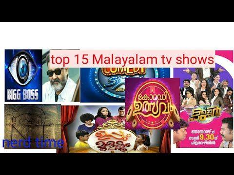 Best Malayalam tv shows | മലയാളം ട്രോൾസ് | Cereal