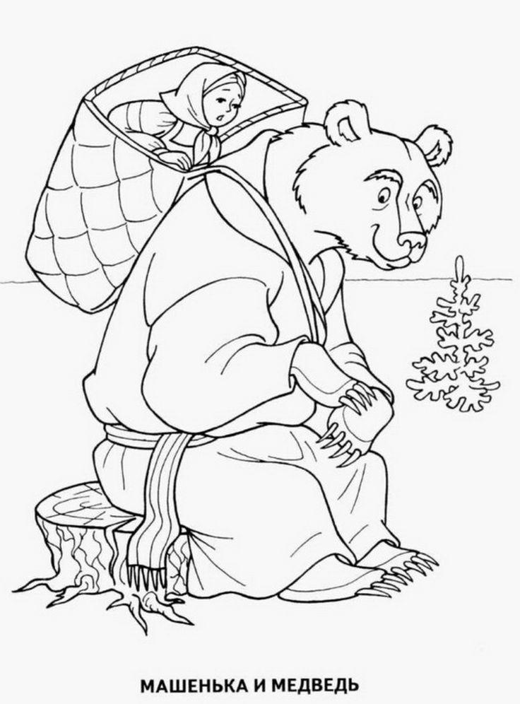 Russian Fairy Tale Masha And The Bear