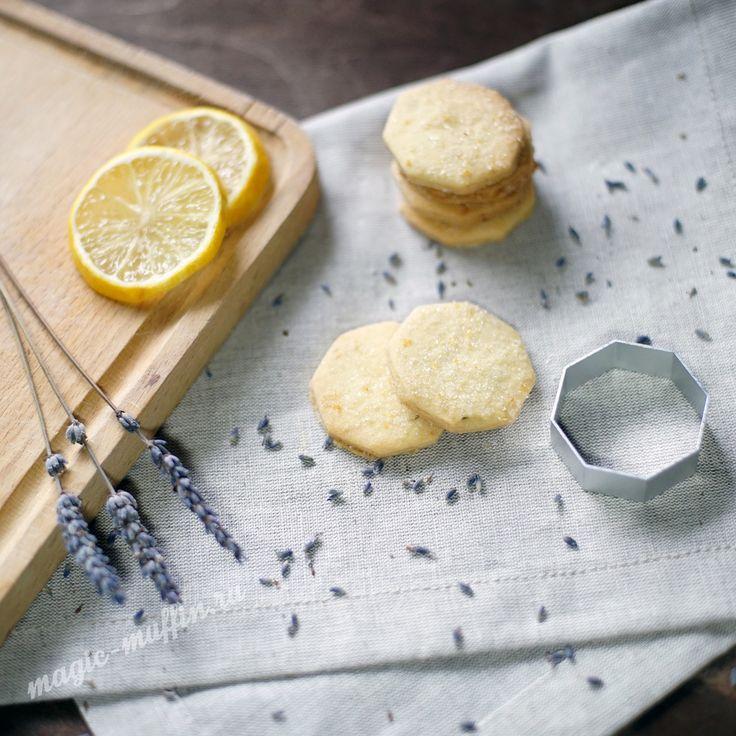 Форма для печенья Восьмиугольник  Cookies octagon lavender lemon