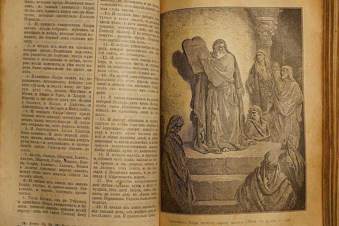 Как домашнее изучение Священного Писания можно сделать увлекательным и интересным для детей, вписать в жизнь семьи? Несколько советов многодетной мамы.