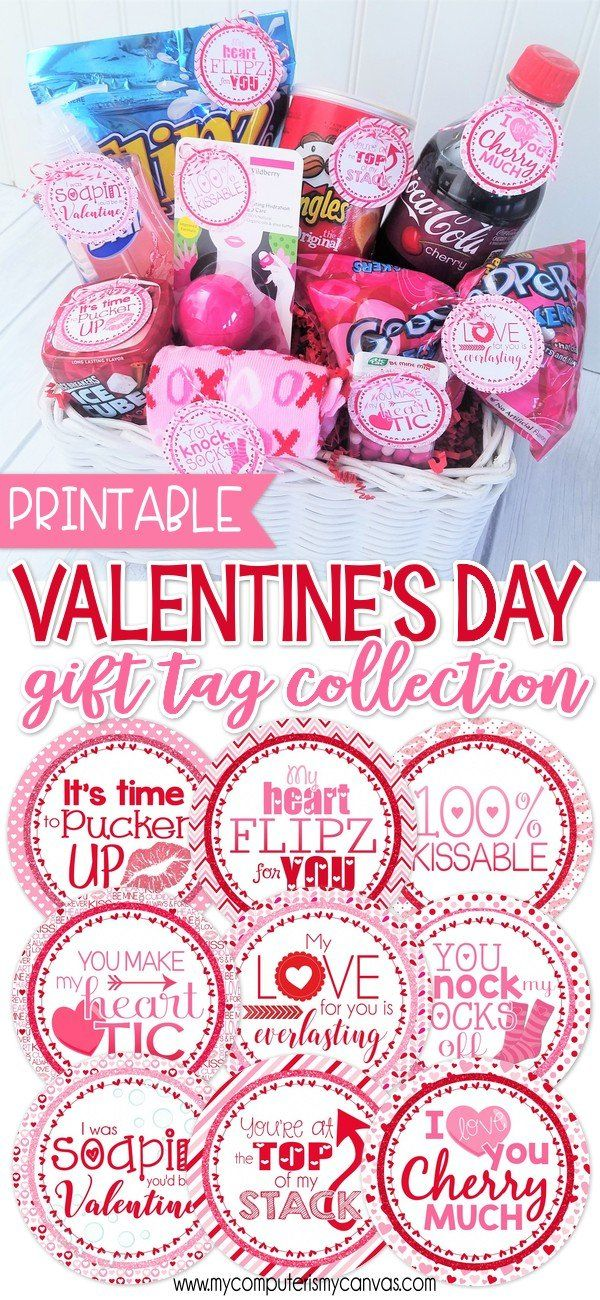 VALENTINE'S DAY PRINTABLES, Valentine Gift Tags, Gift for him, gift basket, care package, clever gift ideas, printable valentine tags, valentine card #mycomputerismycanvas