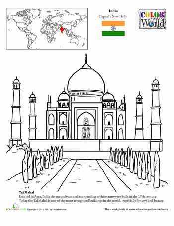 Worksheets: Color the World! The Taj Mahal