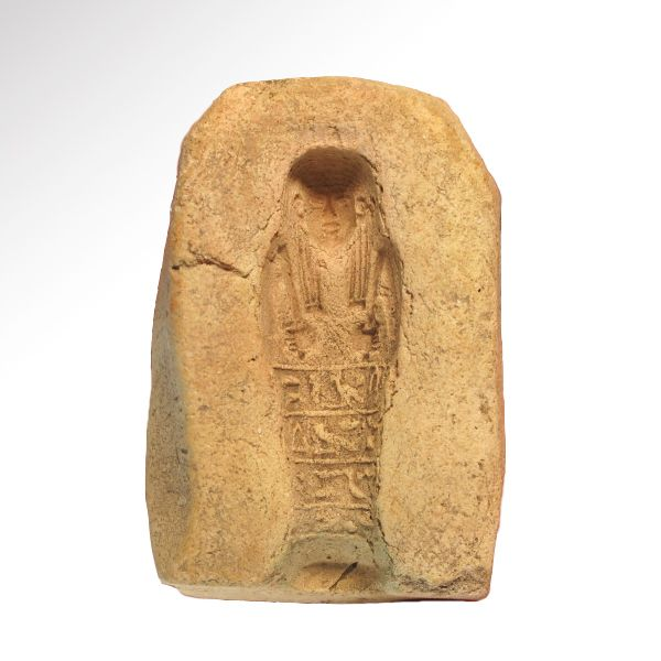 Antiquities | Ancient Artifacts For Sale | Antiquities Auctions | Antiquities Dealers | Antiquities For Sale | Artemission