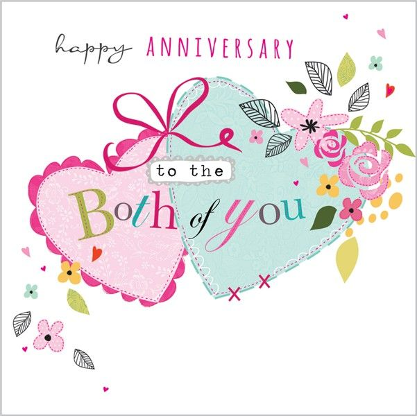Card Ranges » 4750 » General Anniversary - Adjoined Love Hearts & Flowers - Abacus Cards - Greetings Cards, Gift Wrap & Stationery