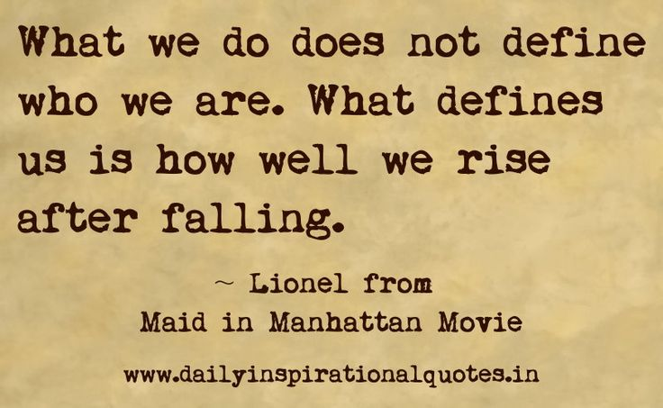 What We Do Does Not Define Who We Are. What Defines Us Is