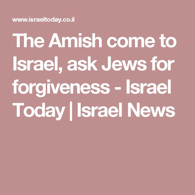 The Amish come to Israel, ask Jews for forgiveness - Israel Today   Israel News