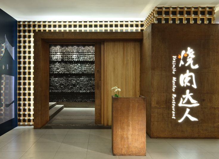 Yakiniku Master Restaurant By Golucci International Design Japanese InteriorJapanese