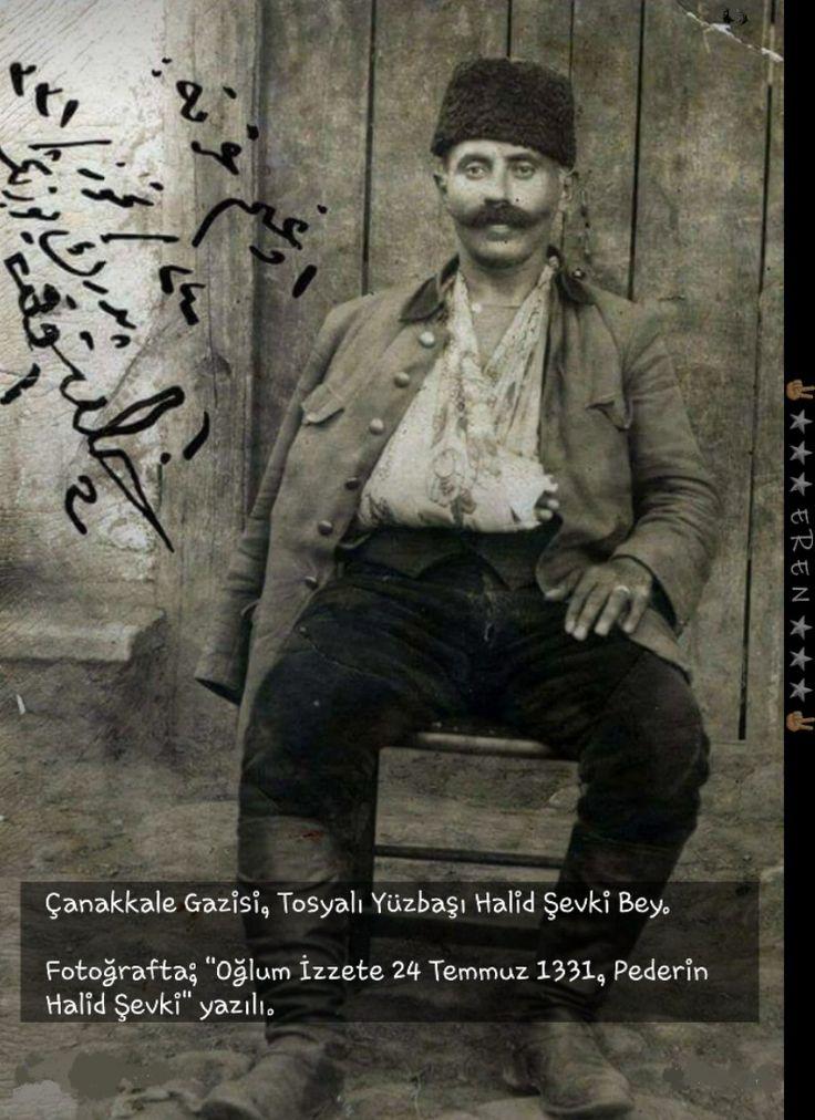 اليوزباشي خالد شوقي بك - جنق قلعة 1331هـ = 1915م