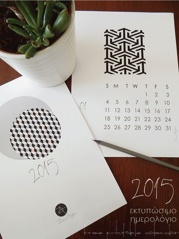 Printable Calendar - Decor Asylum