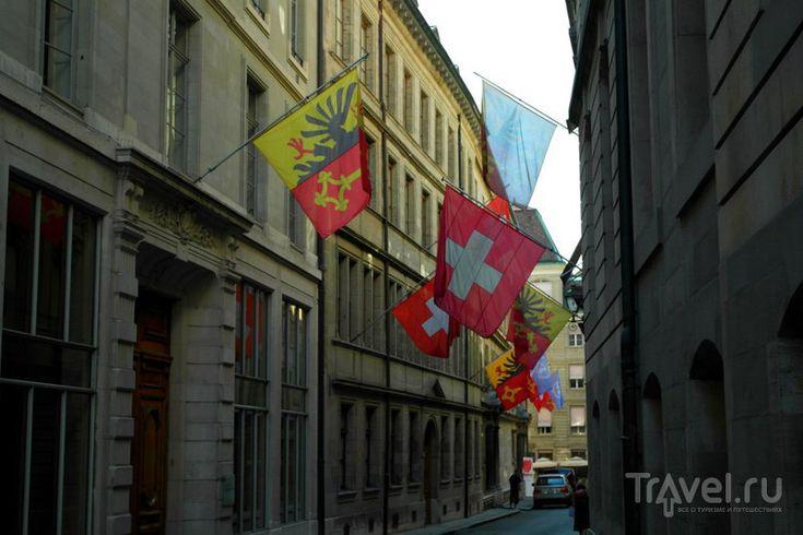 Женева, Швейцария - От исторического центра к парку Бастионов