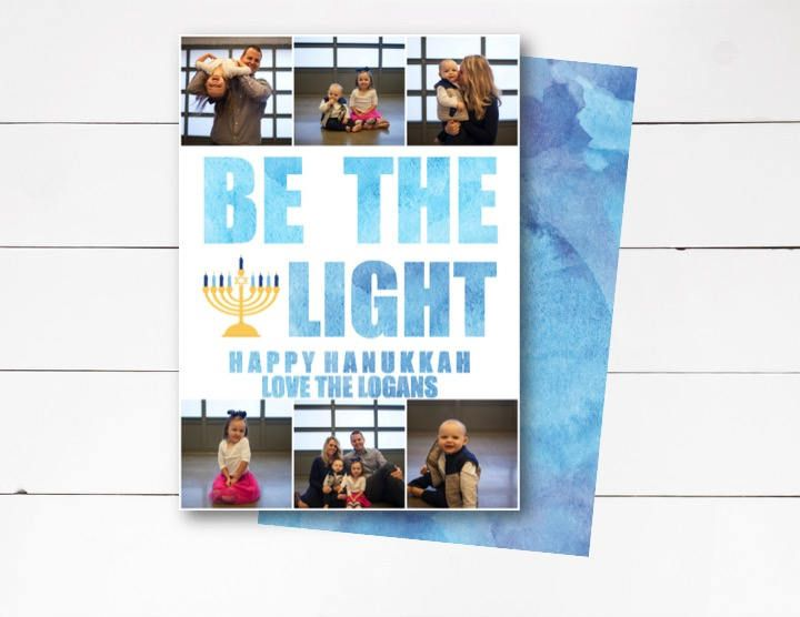 Be The Light Photo Card, Shalom Photo Card, Hanukkah Photo Card, Holiday Photo Card, Hanukkah Card, Shalom, Photo Card, DIY or Printed by NOLALOULOU on Etsy