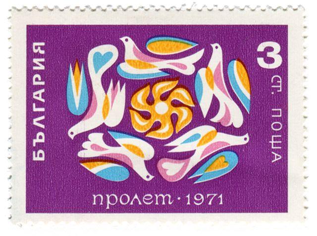vintage Bulgarian postage stamp art for Spring 1971, purple 3