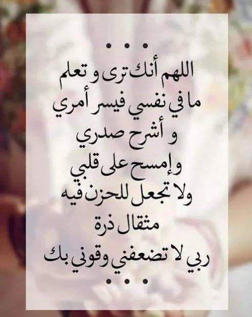 Pin By Fomonka On Pray Quran Sharif Imam Hassan Islam