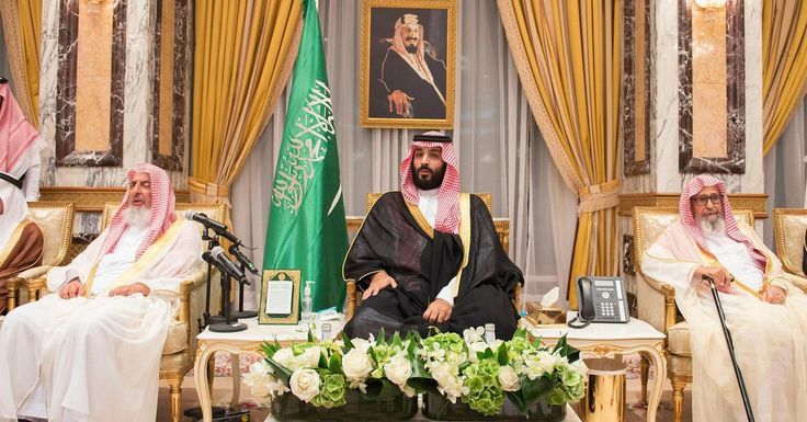 The heir to the throne, Mohammed bin Nayef, was held in a palace in Mecca and forced to yield to Mohammed bin Salman, 31, who became the new crown prince.
