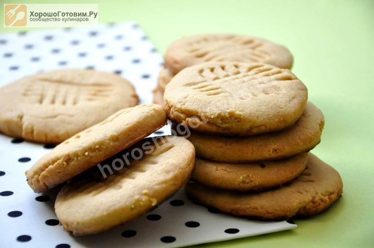 Печенье на арахисовой пасте  Автор: Людмилa Семенюк