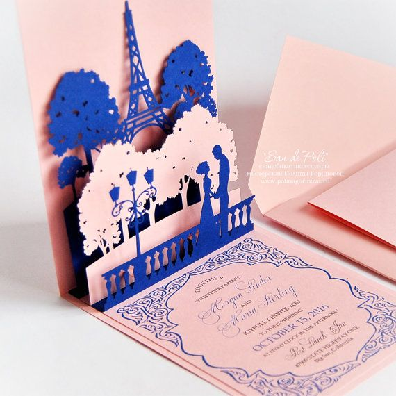 Pop-up Wedding invitations Lovers of Paris Eiffel Tower Card Template cutting file C117 svg, dxf, pdf laser cut pattern Cricut Cameo