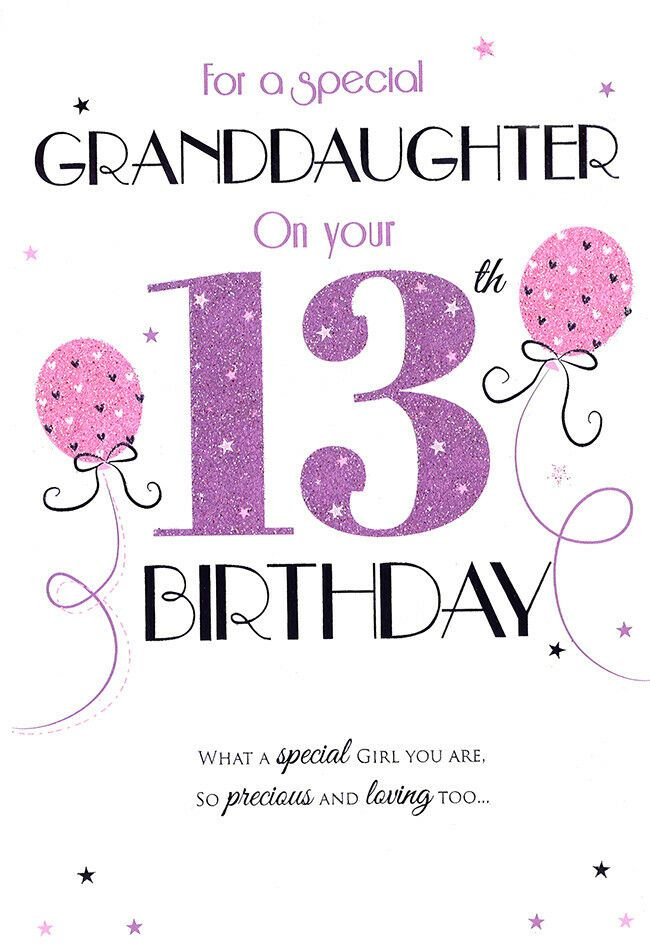 Icg Granddaughter 13th Birthday Card Lilac Numbers Balloons Stars 9 X 6 Ebay 13th Birthday Wishes Birthday Girl Quotes Best Birthday Wishes Quotes