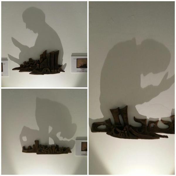 Открытки с тенью, очень