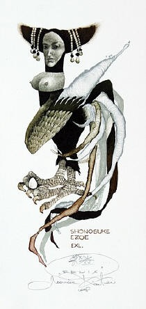 Fénix I, by Marina Richterová  --  lithograph  --  14 x 6 cm, 2005