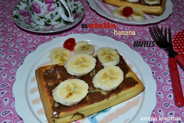 Άρωμα Κουζίνας: Βάφλες στο φούρνο με νουτέλα και μπανάνες