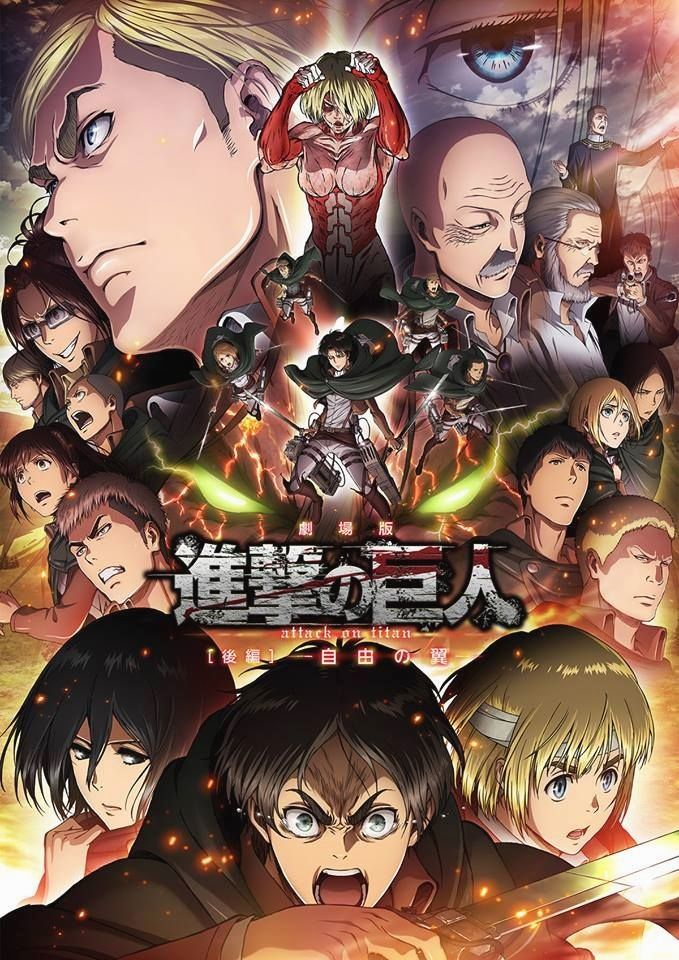 Shingeki No Kyojin 2nd Season Follow Our Pinterest For More Anime Daily Titãs Anime Attack On Titan Meninas Star Wars