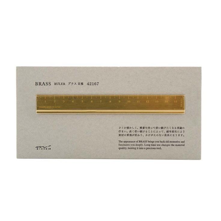 Brass Ruler - New!